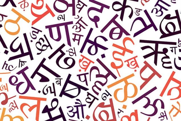 hindi1